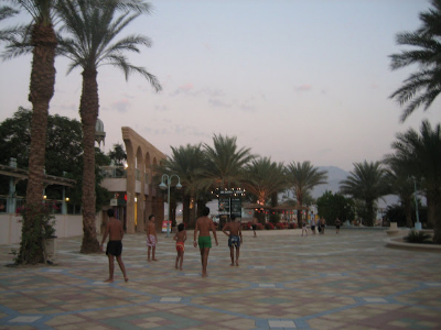 goedkope reis israel
